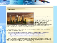 Страница проекта