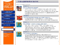 Страница публикаций