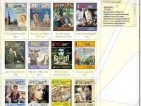Архив номеров журнала